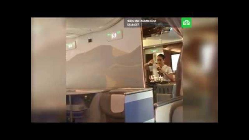 стюардесса, сливавшая недопитое шампанское обратно в бутылку попала на видео