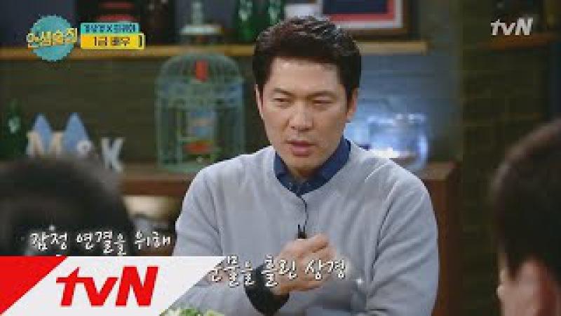 Lifebar 김상경,′ 화려한 휴가′ 촬영 당시 밤새 운 이유는?! 180125 EP.55