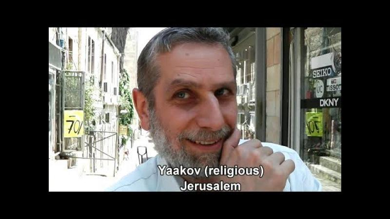 Почему евреи не признают Иисуса Мессией? Опрос в Израиле