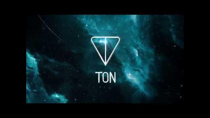 Telegram Open Network TON RU