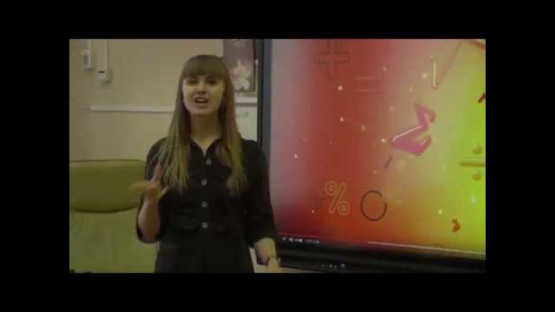 101-ая школа для глухих им. С.Я. Кривовяза (жестовый язык субтитры)