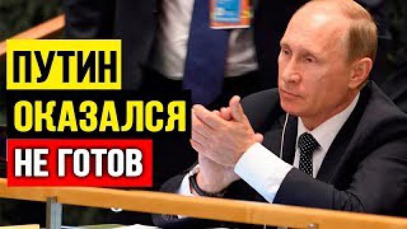 Скандал на шоу! Мужик высказал в лицо Путину всё что думает