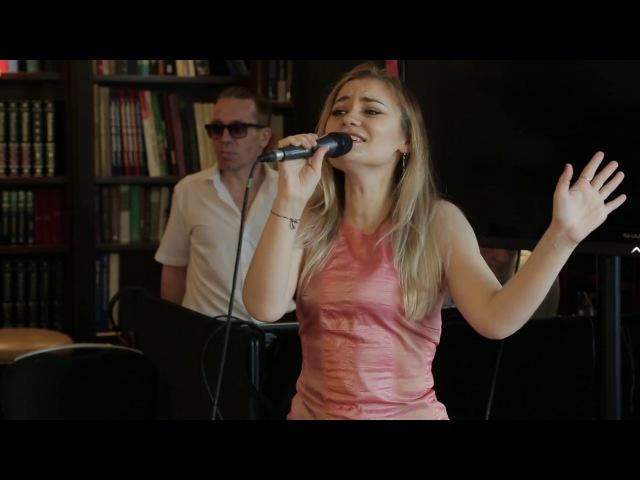 Dina MinkoДина Минько -L.o.v.e.(cover Frank Sinatra)