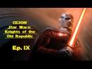 Star Wars: KotOR Ep. IX Переходим на темную сторону(у них там печеньки)
