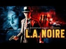 L A Noire 17 рубрика РЕТРО