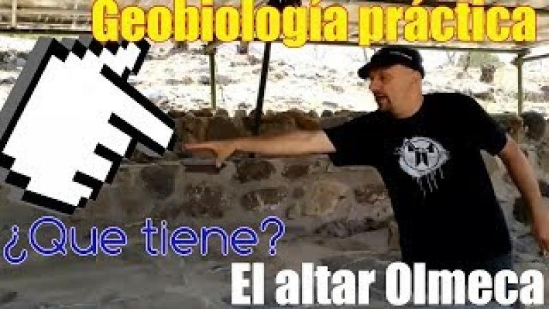 La alteraciones telúricas del poderoso altar Olmeca