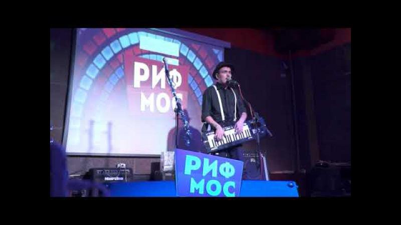 РифМос, Гарёк, музыка