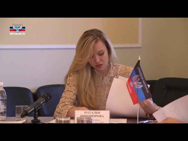 Спец.комиссия по фиксации и сбору доказательств военных преступлений украинско...