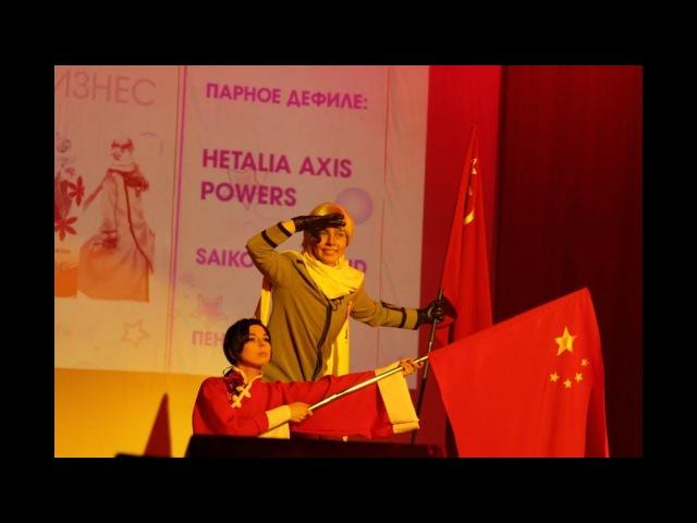 NIJI 2016 APH Russia China