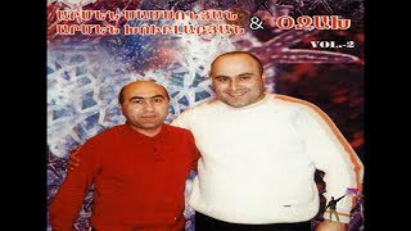 Naz Mi Ani - Armen Khublaryan