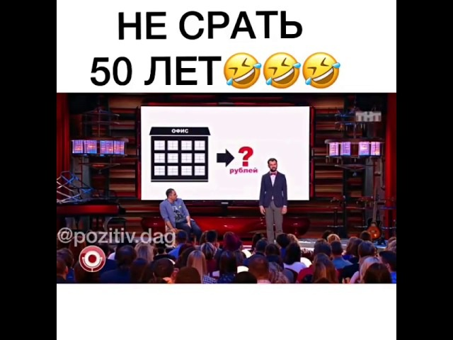 Андрей Скороход про Офис )