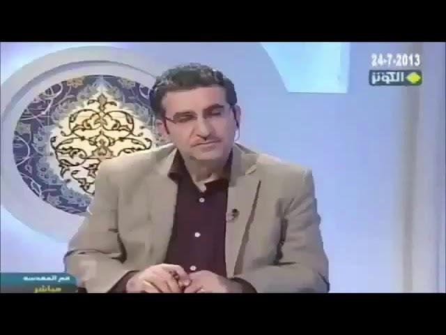 Кямаль аль-Хайдари бракует шиитские источники