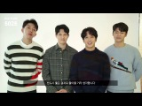 [HD 1080p] 171213 CNBLUE Support Message for 1st Concert LOVE FNC Culture 5025