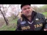 Загадки Водопада Ярцева раскрывает певец ПРОРОК САН БОЙ у реки .ВЕСНА