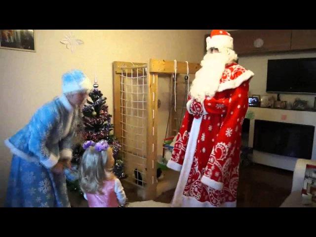 Конкурсы и представление Деда Мороза г. Псков