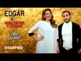 EDGAR и Анастасия Стоцкая - Два кольца (Live, Tashi Show в Кремле 2016)