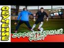 Финт МЕССИ Обучение. Лучшие футбольные финты. Football skills tutorial.