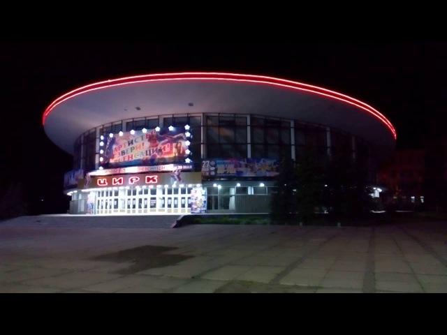 Луганский цирк восстановил сын Юрия Никулина