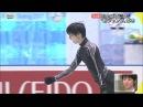 Yuzuru Hanyu Quadruple Lutz Evolution 羽生結弦