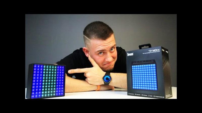TimeBox Divoom Чемпион Bluetooth Колонок
