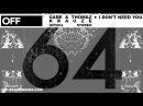 Gabe Thomaz Krauze - I Don't Need You - OFF064