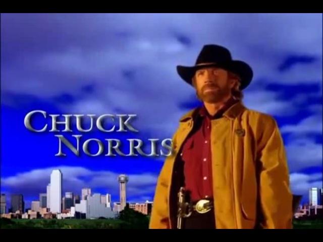 Texas Ranger | Chuck Norris
