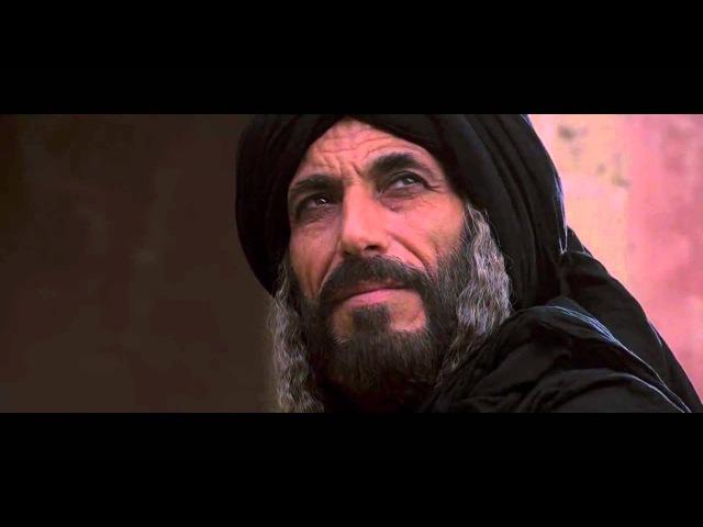 KINGDOM OF HEAVEN - SALAHUDDIN