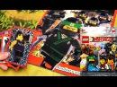 ЛЕГО Ниндзяго THE LEGO NINJAGO Movie журнал с наклейками минифигурок новинки 2017 видео для детей