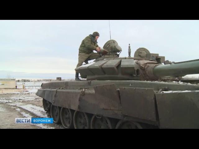 Воронежские танкисты готовятся к Танковому биатлону