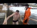 Крещенское купание - 2018 на водохранилище Дамба