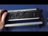 Настольный удлинитель с пропуском под кабель и с USB AE PBC3GS2U 53BKS