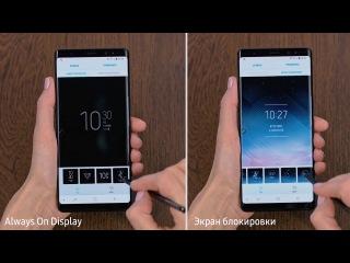 Обзор нововведений Android 8.0 Oreo для Samsung