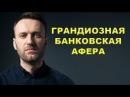 Код рубля 810 RUR или 643 RUB Правовой ликбез