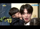 Daebak reunites with Uncle Grim Reaper takes revenge on daddy TROS 2017 11 12