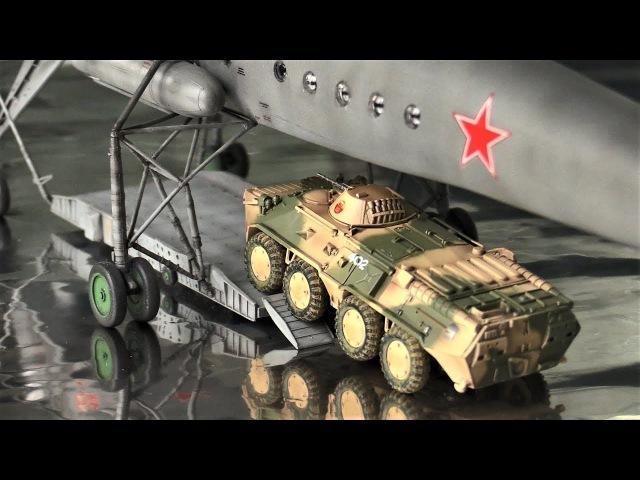 Модель вертолета Ми-10 (с моторами) с грузовой платформой и бронетранспортер БТР-80