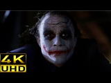 Batman vs Joker (Final Fight) - The Dark Knight 4K Ultra HD