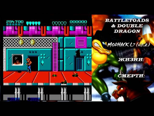 Battletoads Double Dragon The Ultimate Team NES modhack L7 v 1 2