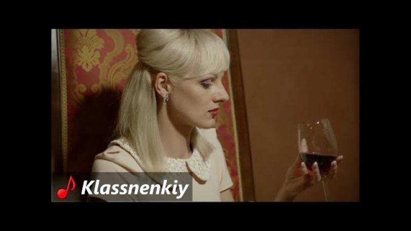 Дмитрий Гольцов - А была ли любовь? [Новые Клипы 2014]