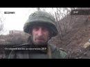 Боец ВС ДНР Волк: Каждый нормальный мужчина должен встать на защиту Донбасса