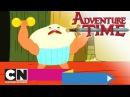 Время приключений Маленький народец Плохой мальчишка серия целиком Cartoon Network