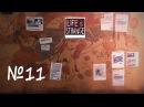 LifeIsStrange №11 CSI Аркадия Бэй