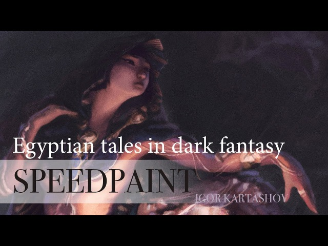 Egyptian tales in Dark fantasy. Painting process of beautiful, cute girl named Ash