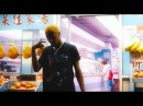 Comethazine - Piped Up (Official Music Video)