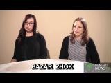 Иностранцы произносят казахские словаForeign people speak in Kazakh