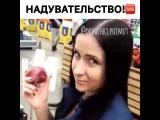 Instagram post by Хозяйке на заметку!? • Feb 18, 2018 at 6:44pm UTC