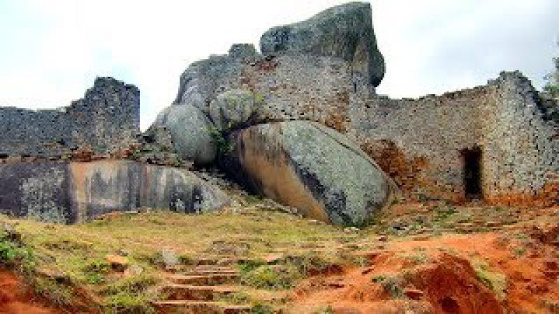 Это сооружение - одна из неразгаданных загадок африканского континента. Каменн ...