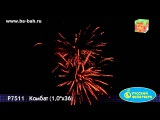 Фейерверк Р7511 Комбат (1
