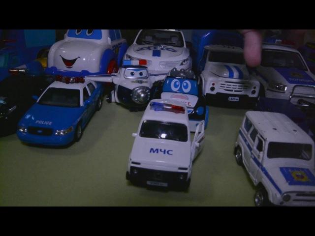 Коллекция полицейских машин Полицейский участок WADER Police car collection