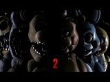 5 ночей с Фреди 2. Первая ночь. Как всё просто.