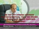 Россия на краю гибели, если не организуемся - пропадём